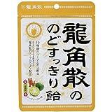 龍角散 のどすっきり飴 沖縄産 シークヮーサー味 88g