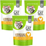 Only Natural Pet Cat Treats Chicken Breast 1.5 oz 3 Pack