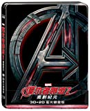 Avengers: Age of Ultron (2015) (Blu-ray) (3D + 2D) (Steelbook) (2-Disc Limited Edition) (Taiwan Preorder Version)