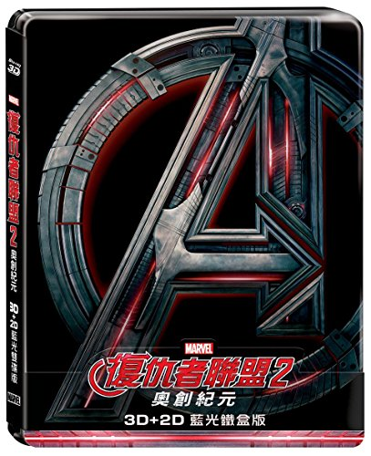 Price comparison product image Avengers: Age of Ultron (2015) (Blu-ray) (3D + 2D) (Steelbook) (2-Disc Limited Edition) (Taiwan Preorder Version)