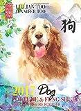 Lillian Too & Jennifer Too Fortune & Feng Shui 2017 Dog