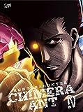 HUNTER × HUNTER キメラアント編 BD-BOX Vol.4 [Blu-ray]