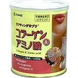 Cheap Fine Collagen & Amino Acid