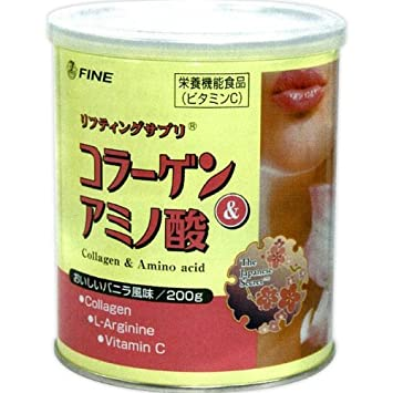 Fine Collagen Amino Acid