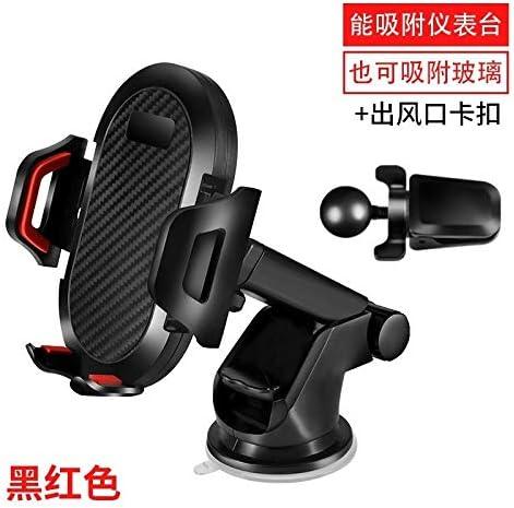 遅延極オートマチック車のロック伸縮吸盤ブラケット自動車電話ホルダーベント電話ホルダーブラケット (Color : A)