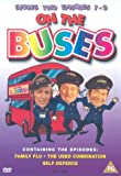 On The Buses: Series 2 - Episodes 1-3 [DVD] [1969]