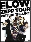 FLOW FIRST ZEPP TOUR 2011「ON THE LINE」 [DVD]