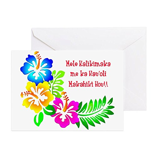 CafePress HAWAIIAN MERRY CHRISTMAS/HAPPY NEW YEAR Greeting C Greeting Card (10-pack), Note Card with Blank Inside, Birthday Card Matte (Merry Christmas And Happy New Year Greeting Card)