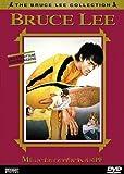 Bruce Lee - Mein letzter Kampf - DVD-Filme