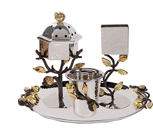 Yair Emanuel Havdallah Set For the End of Sabbath 4 Peices Hammered Metal with Pomegranate Branches