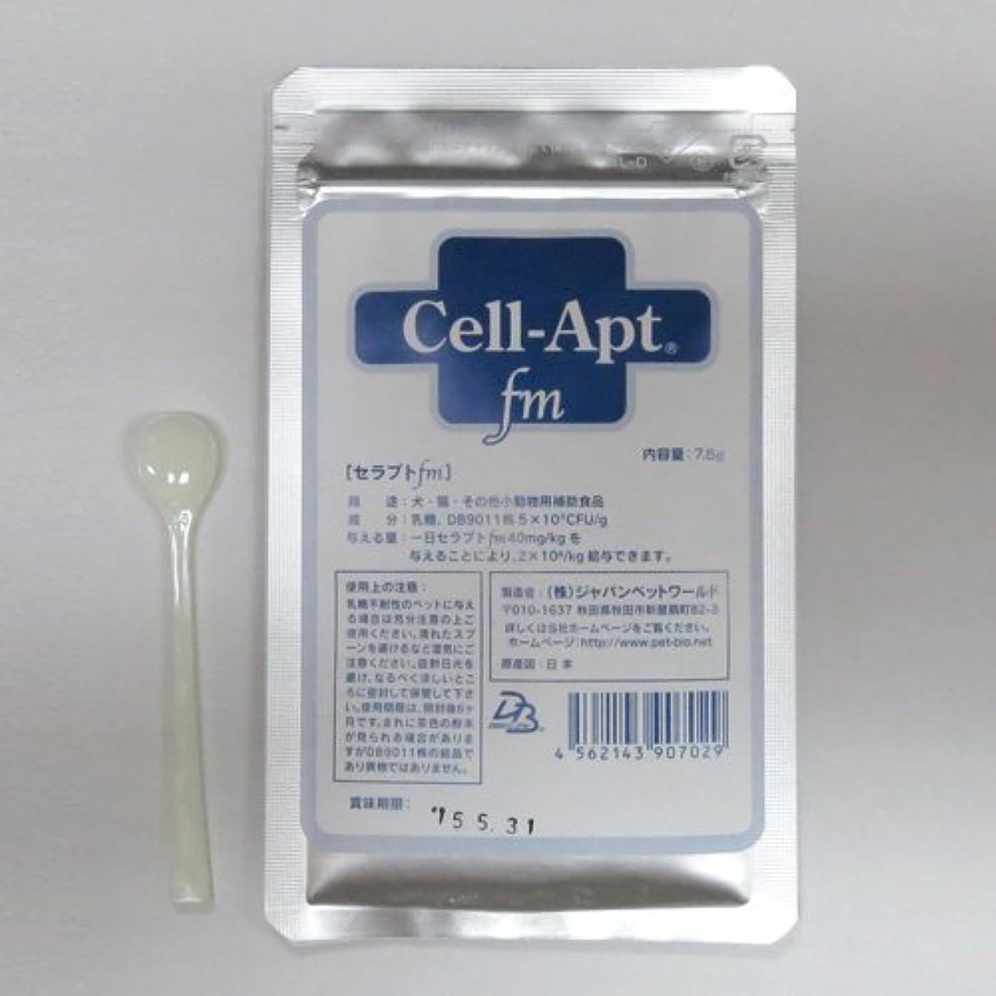 政令請う上日本全薬工業 イパキチン 60g