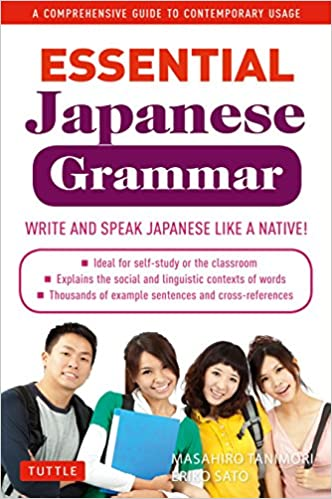 Epub Descargar Essential Japanese Grammar: A Comprehensive Guide To Contemporary Usage: Learn Japanese Grammar And Vocabulary Quickly And Effectively