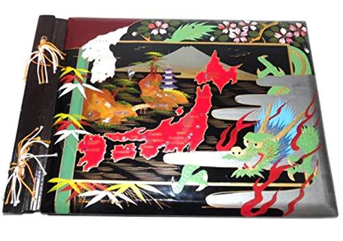 Vintage Unused Hand-Painted Japan Lacquer Photo Album Scrapbook - Empty