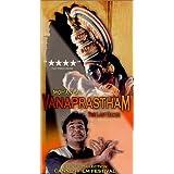 Vanaprastham: Last Dance
