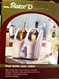 Maitre'D Dual Bottle Wine Chiller Wine Cooler