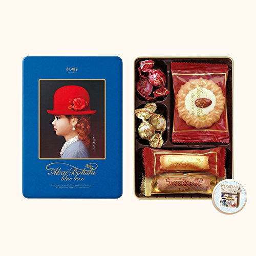 Japanese Biscuit Gift Tin /Japan Cookies Gift Box (Tivolina Holiday Bonus Pack)