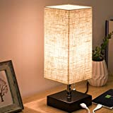 ZEEFO USB Table Lamp, Modern Design Bedside Table Lamps with USB Charging Port, Black Metal Base and Fabric Shade Nightstand Table Lamps is Perfect for Bedroom, Living Room, Study Room (Square)