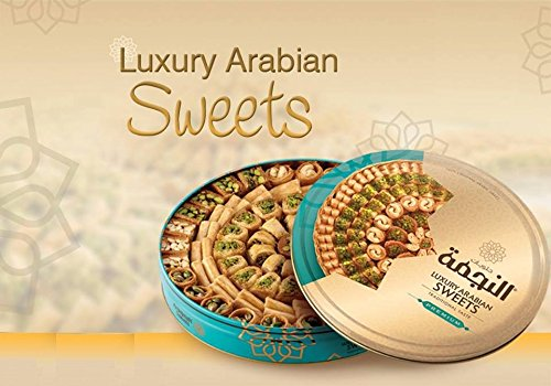 P110 - Baklava Sweets Assorted (105-110 Pcs, 10 Varieties) (36 Oz Net, 3 lbs Gross) (Oglu) - Cookies Pastry Assortment in Very Classy Gift Box (Baklava Mix Box, P110) by Turkish Delight (Image #5)