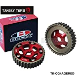 TANSKY - CAM GEAR For Toyota All Models 84-89 4AGE (Blue,Red) Default Color is Red TK-CG4AGERED