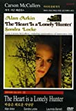 Heart Is a Lonely Hunter / [DVD]