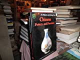 Chinese Pottery and Porcelain, Li Zhiyan and Cheng Wen, 7119007521