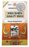 Ren Shen Jian Pi Wan Herbal Supplements 200 Pills x3