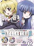 OVA ひぐらしのなく頃に煌 file.02 Blu-ray 完全生産限定版 [Blu-ray]