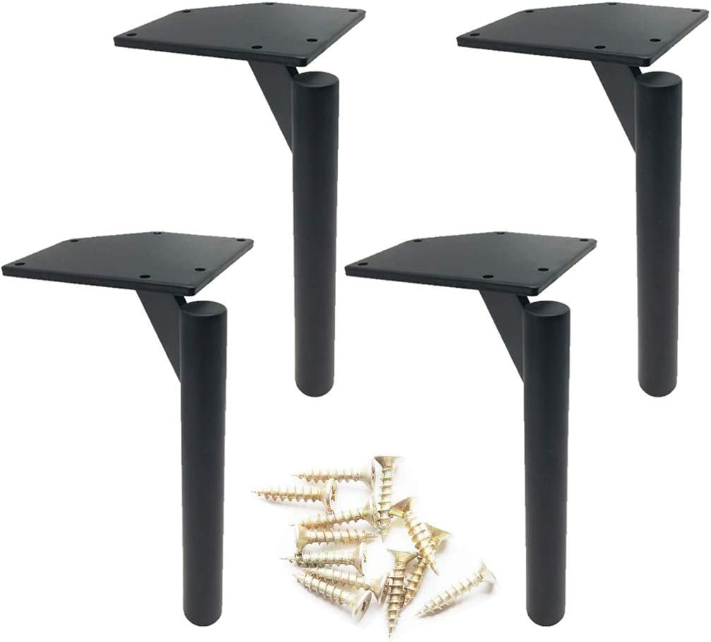 MWPO Set of 4 Furniture Legs, Kitchen Feet,Metal Table Legs,for Couch Feet Chest of Drawers Cabinet DIY Furniture Project, lron,Loading Capacity 800 Kg Height 17cm