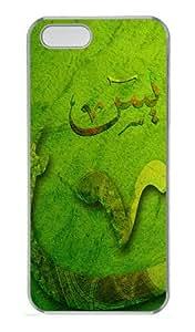 Green Art Custom iPhone 5s/5 Case Cover ¿C Polycarbonate ¿CTransparent