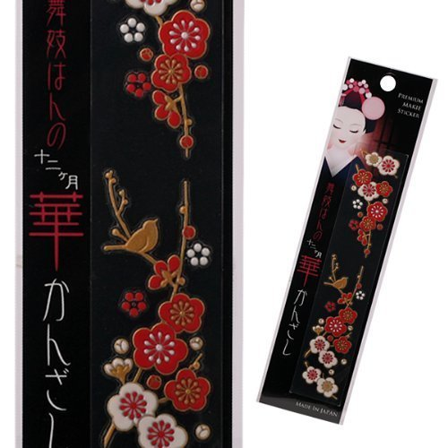 Maiko Ladys Kanzashi Makie Decoration Stickers (Ume)