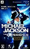 Best UBISOFT Of Michael Jacksons - Michael Jackson The Experience [Limited Edition] [Japan Import] Review