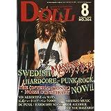 DOLL 2009年8月号 小さい表紙画像