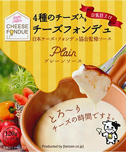 (120gX2 pieces thickly-wadded large-size kimono soy milk cheese fondue plane)