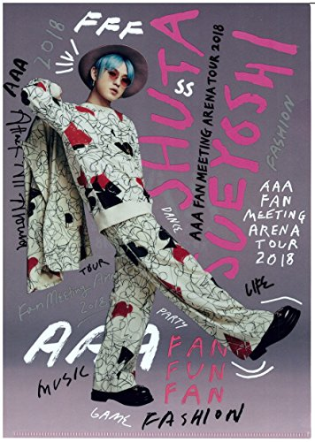 AAA 末吉秀太 クリアファイル FAN MEETING ARENA TOUR 2018~FAN FUN FAN~ ファングッズの商品画像