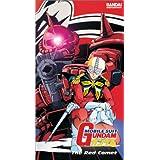 Mobile Suit Gundam: Red Comet 2