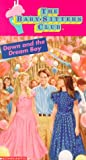 Dawn & the Dream Boy [VHS]