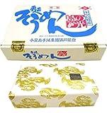 ギフト用 小豆島手延素麺 小豆島 そうめん 島の光 黒帯 2kg (50g×40束)