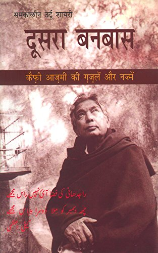 Kindle Full Movie Download Hindi Free