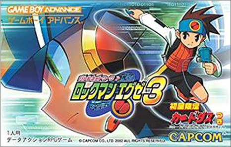 Rockman exe operate shooting star ds.