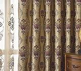 "Queen's House Luxury Blackout Grommet Window Curtain Panels for Bedroom Living Room 52""×84""-I"