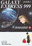 Galaxy Express 999 Paperbacks Edition Vol.9