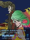 REDLINE (English Subtitles) Collector's Edition [Blu-ray]