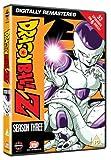 Dragon Ball Z Season 3 [DVD]
