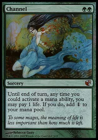 From the Vault: Exiled Foil Trinisphere Magic: the Gathering