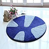 DGF Carpet round non-slip carpet computer chair cushions children's room living room bedroom mats carpet ( Size : Diameter 160cm )