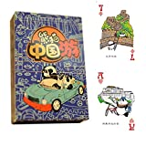 Creative Playing Cards, Poker Cards, Panda's Tour of China - Creative Playing Cards, Poker Cards, Panda's Tour of China