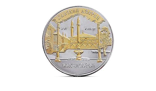 Bakhchisaray Khan Palace in Crimea Commemorative Coin Plated Silver Souvenir Art