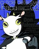 Animation - Cuticle Detective Inaba Vol.2 (BD+CD) [Japan BD]