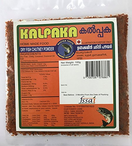 Kalpaka Dry Fish Chutney Powder (200 g)