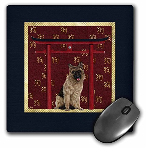 (3dRose Beverly Turner Chinese New Year Design - German Shepard, Red Asian Arch, Scattered Sign of the Dog Design, Gold - MousePad (mp_262868_1))